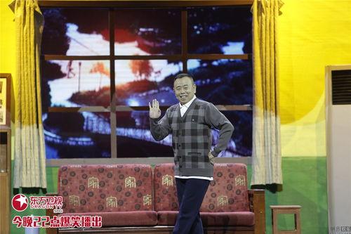 潘长江加盟《欢乐喜剧人》