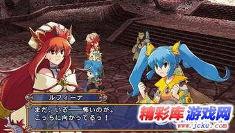 PSP游戏 神眷之力 日版下载