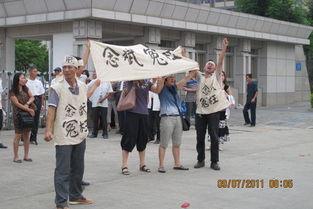 今天上午十点,福州市中级人民法院再次对念斌宣判死刑.