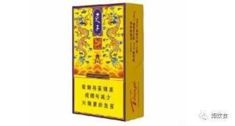 天子细烟(天子轿子香烟有多少种,分别是多少钱一包???)