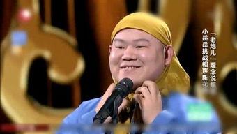 岳云鹏电视剧大全