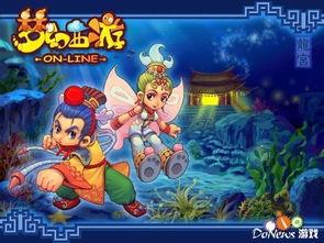 外媒评中国游戏三巨头 网易发展势头猛