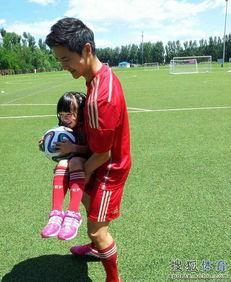 高清图 田亮带女儿踢球助阵世界杯 森碟耍无赖