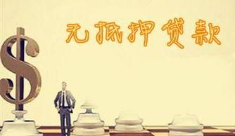重庆怎么贷款(您好我在重庆度小满贷)