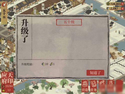 江南百景图工作经验