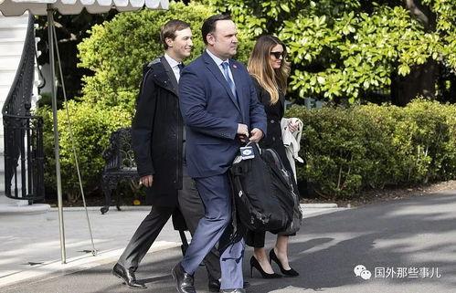 特朗普结束32天白宫隔离生活携美女助手女婿前往戴维营