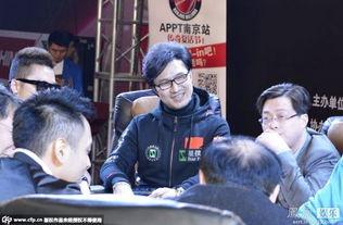 汪峰德州扑克牌桌谈笑风生 2
