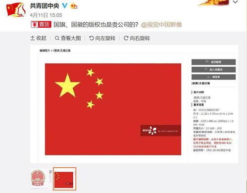 中国股票跟彩票有区别吗?