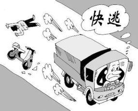 交通肇事逃逸致人死亡如何处罚(一)行为人将人撞伤以后逃逸,致被害人死亡的案件应根据行为人不同的罪过形式予以定罪处罚.
