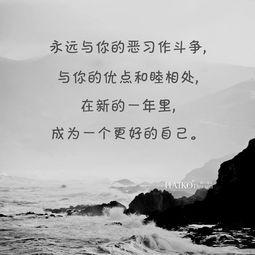 鼓励的诗句和名言
