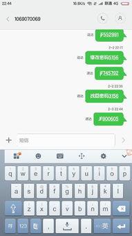 我的QQ被冻结了,QQ提示我要发短信解封帐号,但是我发了二十多条短信他还是显示安全中心未收到短信,