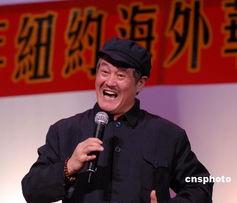 美国律师确认已经起诉赵本山 称演出方难逃其责