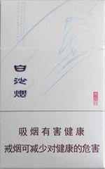 白沙烟价格表2018款(白沙香烟 〈 尚品金〉多少钱)