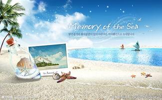 夏日海边风景图片