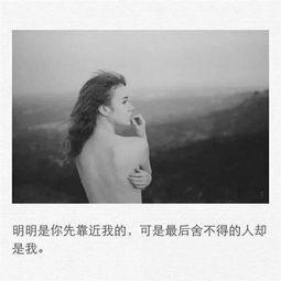 唯美有意境伤感好听的qq网名 江山如画怎比拟你送的风景