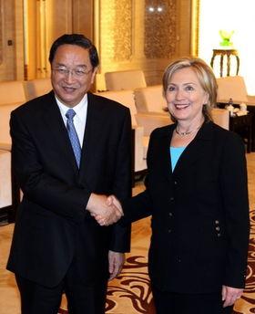 5月22日,中共中央政治局委员、上海市委书记俞正声在上海世博中心会见美国国务卿希拉里·克林顿.