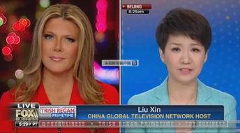 刘欣(右)和翠西进行电视辩论。