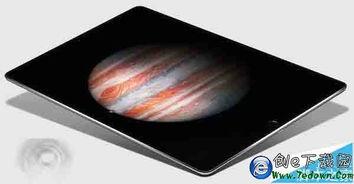 华为MateBook 苹果iPad Pro 微软Surface Pro 4性价对比分析