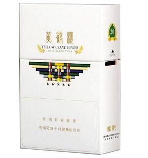 九五至尊香烟多少钱一包(九五至尊香烟现在一包多少钱 听说现在已降价谁知道 ???)
