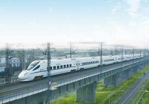 ...4年将建成7条高铁客运专线,距中国建成