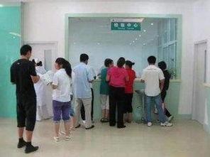 北京代人体检(代人出国体检代理 代)
