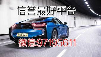 北京赛车微信群信誉平台