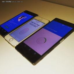 4.2寸屏起步 四款索尼Z5系列曝光