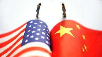 贸易战最新进展中美贸易磋商结束双方同意保持密切联系