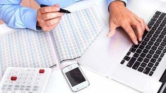 管理部门领用产成品会计分录