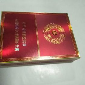 """00元一包的宽窄细烟(宽窄烟多少钱一盒)"""""""
