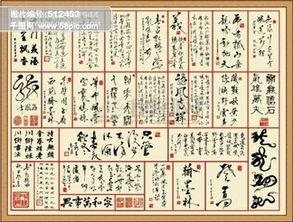 毛笔书法字画(书法作品纸规格)