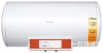 目前最安全的电热水器(哪种热水器最安全?)