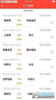 彩77分分时时彩app下载 彩77分分时时彩官方版下载 飞翔下载