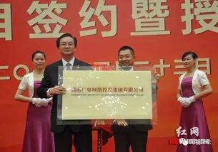 湖南电广传媒和湖南广电集团有啥区别?是一个股东么?