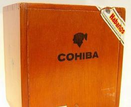 cohiba雪茄多少钱一支(最贵的雪茄多少钱!)