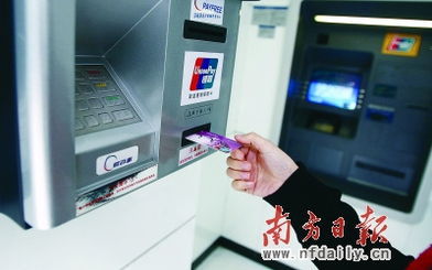 信用卡预借现金额度是什么意思(信用卡预借现金是怎么)