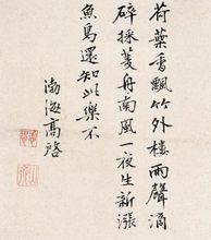七言诗(八句七言诗大全)