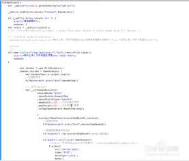 html css js图片压缩上传