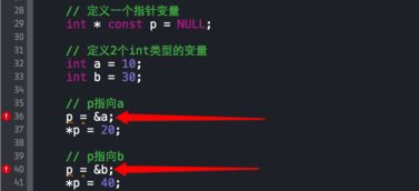 iOS 宏 define 与常量 const 的正确使用