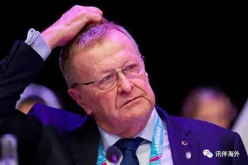 国际奥委会东京奥运会必将如期举行不管有没有新冠病毒