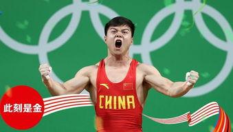 龙清泉破世界纪录 时隔八年再夺冠中国的骄傲