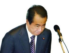 ■日本国会众议院6月2日否决了在野党对菅直人政府提出的不信任案.