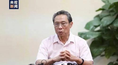 钟南山:香港应开展全民核酸筛查进一步落实防控