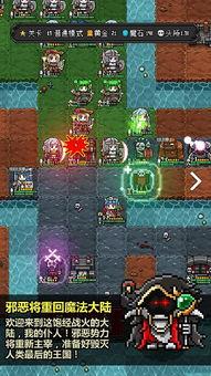 恶魔守卫者2游戏攻略