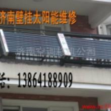 挂壁式太阳能(p壁挂太阳能属于分)