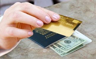 信用卡忘了还款了4天(信用卡还款日忘记还款)