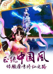 神域仙灵攻略大全 神域仙灵攻略 神域仙灵新手教程 网侠手机游戏站