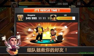 铁拳组合中文破解版下载 铁拳组合无限金币版 Combo Crew 下载v1.3.0 安卓版