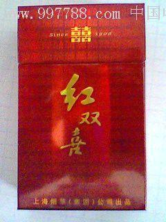 江山红双喜烟价格(红双喜江山多少钱)