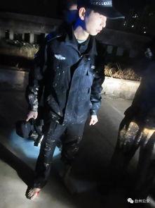 寒冬腊月,椒江警方在泥潭中救起一轻生少女